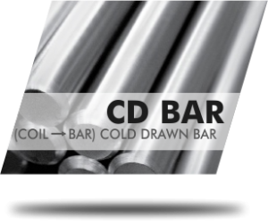 product_menu_coilbar_2