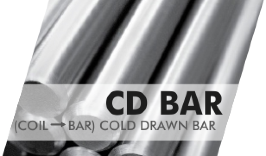 product_menu_coilbar